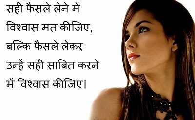 beautiful girls love message for boys