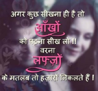 nice pic of love message