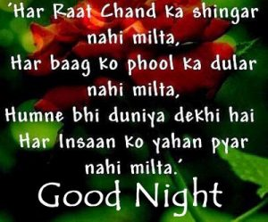 Romantic good night wishes