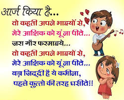 funny shayari image for girlfriend