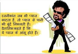 rajnikant jokes image Hindi