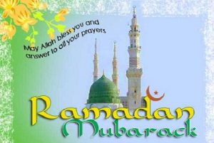 Ramzan mubarak message wallpaper