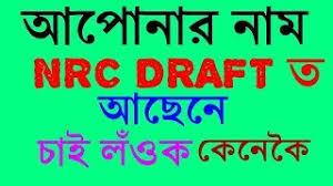 NRC website