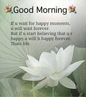 Suvichar images with good morning quote
