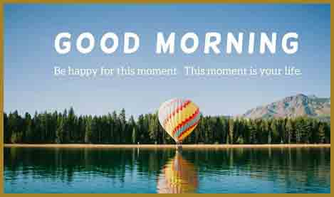 download Good Morning Quotes for friends