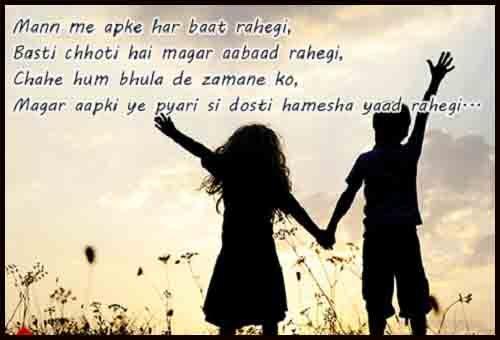 friendship shayari hindi with couple pic download