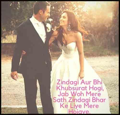 full HD pics of Dosti Shayari english download