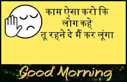 funy hindi