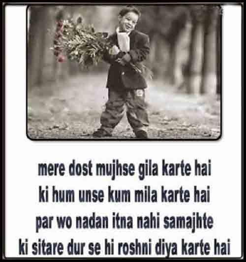 hindi qoutes of friendship shayari download